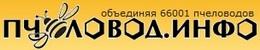 Объединённый пчеловодческий форум