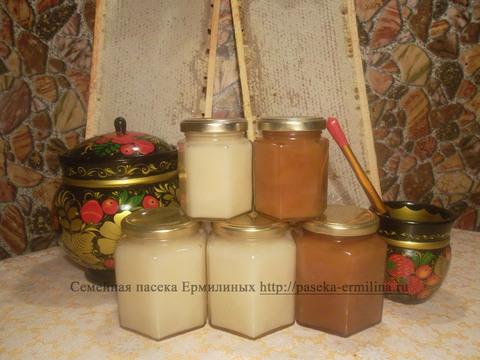 кипрейный и разнотравный мёд